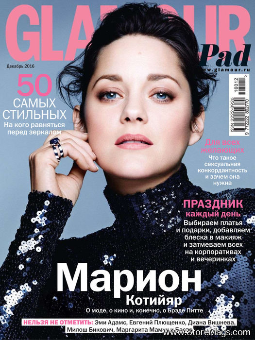 Glamour_Russia_2016-12_www.storemags.com[1]