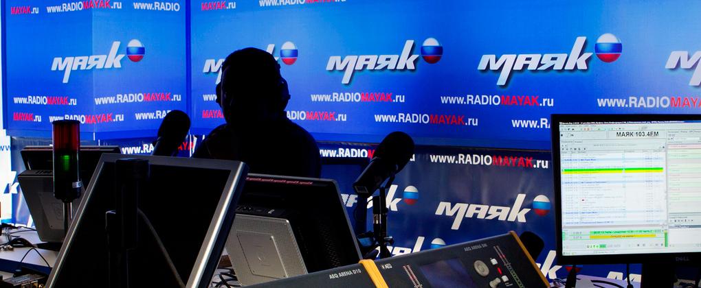 radio-mayak[1]