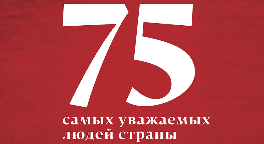 010_rusrep_22[1]