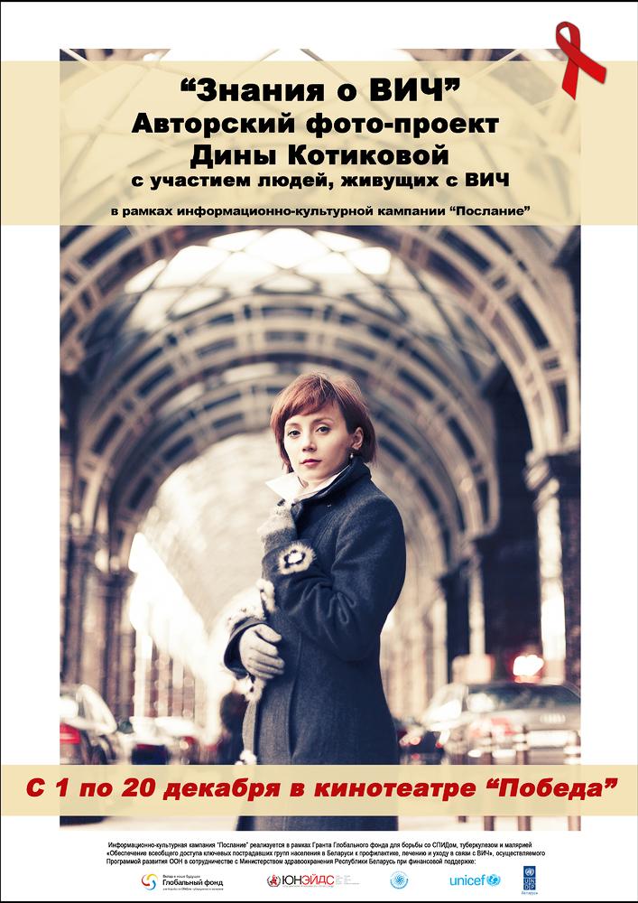 image_dina_kotikova[1]