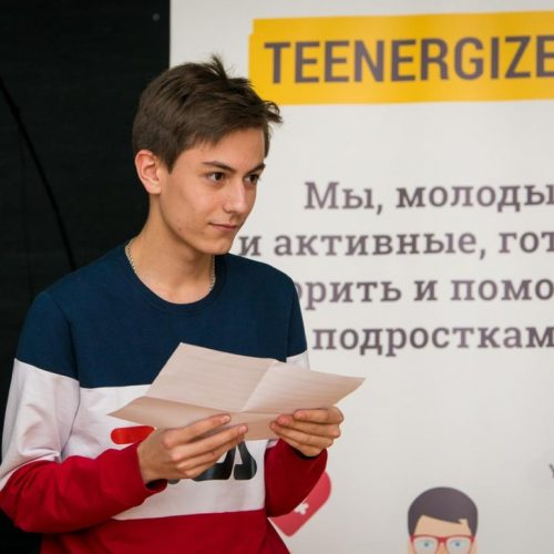Teenergizer присоединился ккампании UPROOT