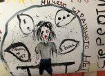 Книга оВИЧ-положительных детях иподростках «Янеопасен»