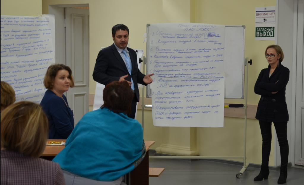 Представители Минтруда России и Международной организации труда провели обучающий семинар «Усиление программ по ВИЧ и СПИДу на рабочих местах в Алтайском крае»