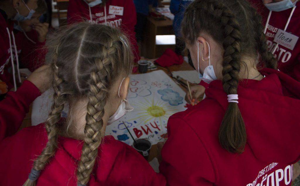 Дети живущие с ВИЧ рисуют